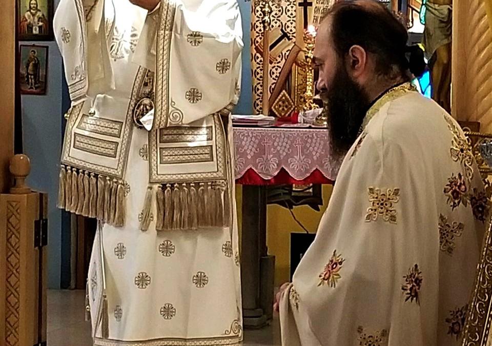 Игуман Методије на Петровдан саслуживао Епископу Иринеју у Њујорку