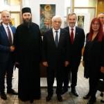 """Изложба """"Свети Димитрије у уметности Свете Горе"""""""
