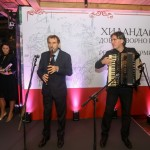 ХИЛАНДАРЈЕ - донаторска вечера за обнову Хиландара