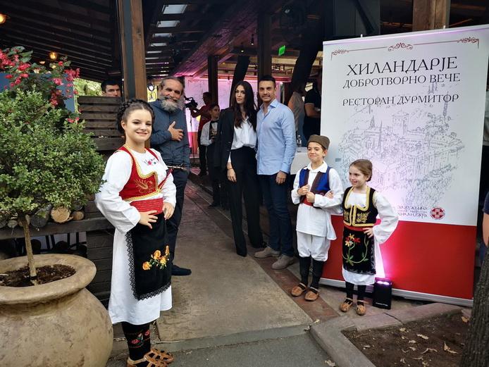 ХИЛАНДАРЈЕ – донаторска вечера за обнову Хиландара (видео)