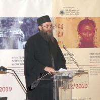 Конференција у Солуну 09.12.2019.