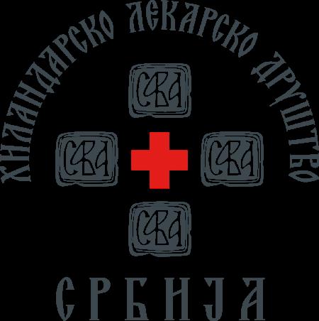 Саопштење Хиландарског лекарског друштва поводом напада на Цркву у Црној Гори