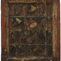 Св. Марије Египћанке, 14. век, ризница Манастира Хиландара