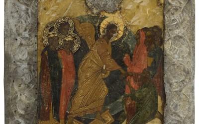 ХРИСТОС ВАСКРСЕ - ВАИСТИНУ ВАСКРСЕ!