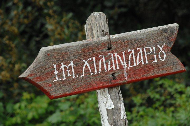 У Хиландару нема заражених ковидом 19