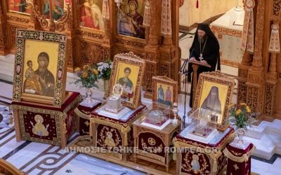 Дочек Тројеручице у храму Светог Димитрија на Атици – беседа игумана Методија