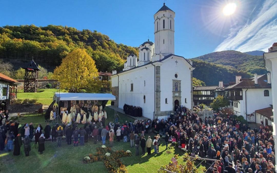 Слава манастира Преподобног Прохора Пчињског