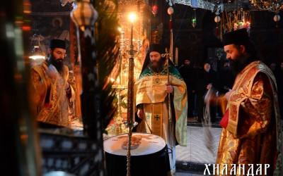 Празник Светог Саве, ктиторска слава Хиландара