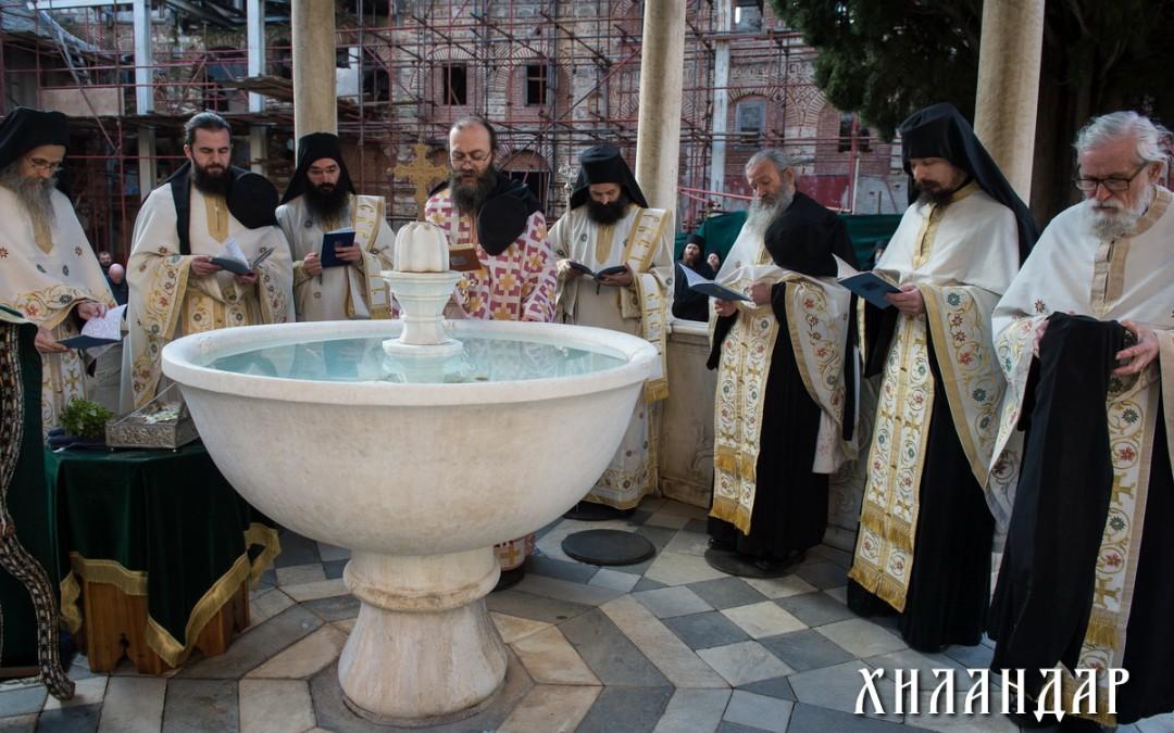 Крстовдан у Хиландару (фото албум)