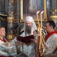Патријарх српски г. Порфирије