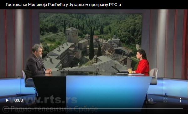Највећи изазови у обнови манастира Хиландарa (РТС видео)