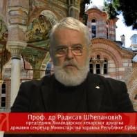 Радисав Шћепановић