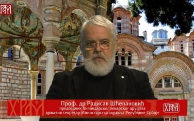 Проф. др Радисав Шћепановић о ХЛД на ТВ Храм (видео)