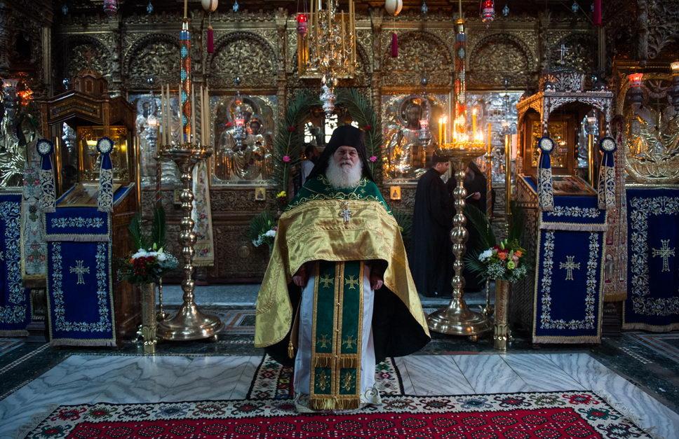 Хиландарска молитва за ватопедског игумана Јефрема