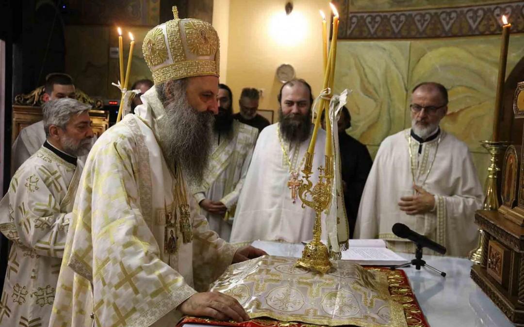 Игуман Методије саслуживао Патријарху српском г. Порфирију на Спасовдан