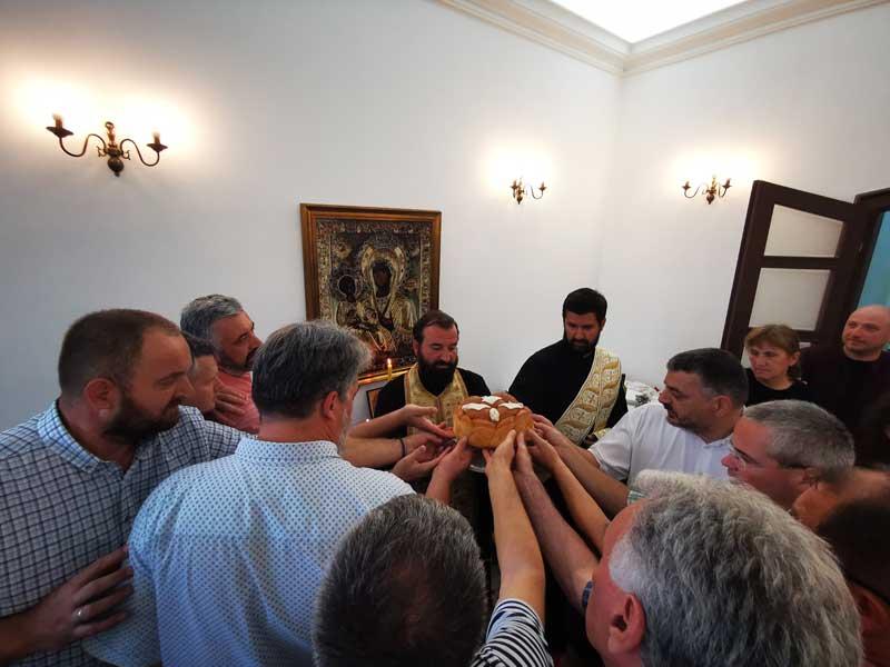 Слава Задужбине Светог манастира Хиландара