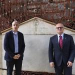 Делегација Београда у Хиландару
