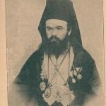 Епископ Мелентије