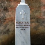 Гроб Еп. Мелентија у Хиландару