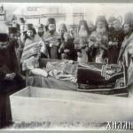 Сахрана Еп. Мелентија у Хиландару